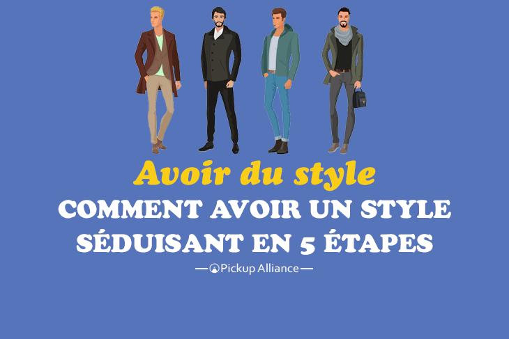 comment avoir du style